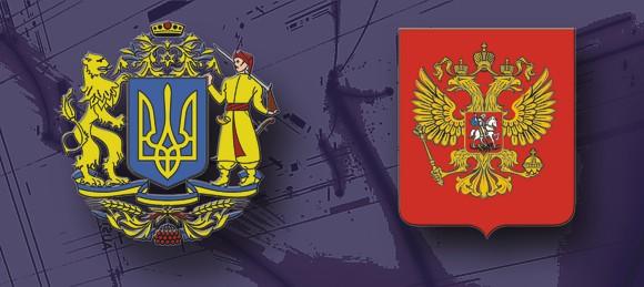Украина и Россия на пороге газового соглашения