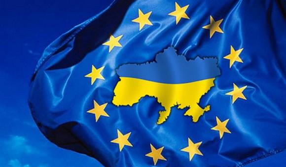 Украина смотрит в другую сторону