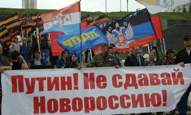 Что такое Новороссия и как с ней быть