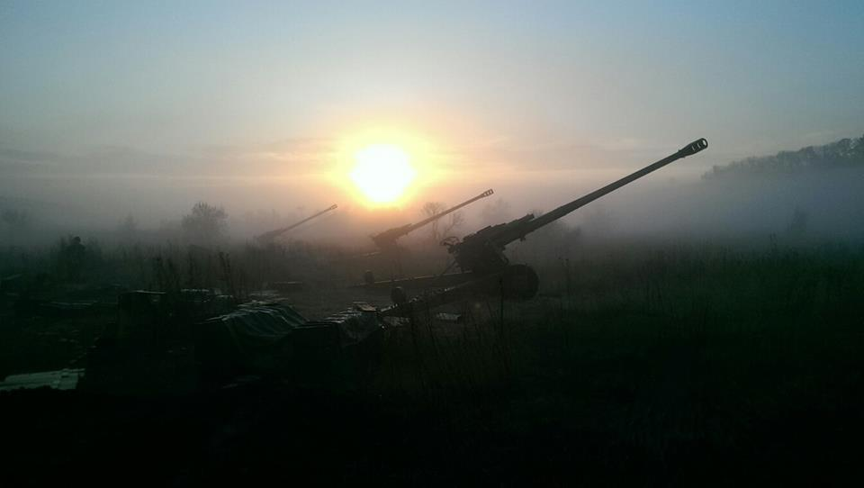 Дилемма «замороженного конфликта» на Украине