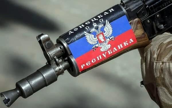 Россия аннексирует Донбасс, но теряет Украину