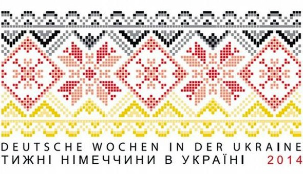 «Недели Германии в Украине» в этом году будут «серьезными» из-за войны на Востоке