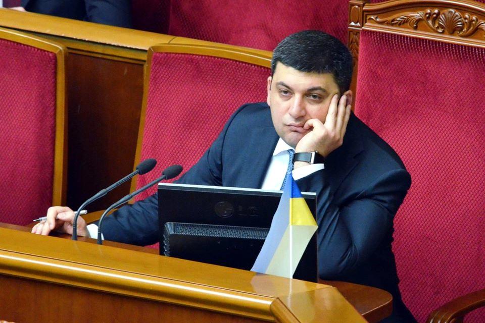 Украина тетратила деньги из 3-го транша МВФ