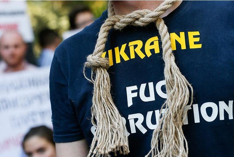 Борьба с коррупцией в Украине: Запад усиливает давление на Киев