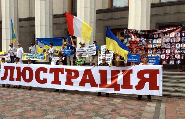 Люстрация в Украине: кто, кого и за что?