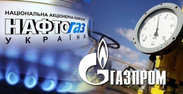 Украина заявила о начале арбитражной победы над «Газпромом»