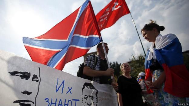 Верховная Рада: часть Донбасса получила особый статус