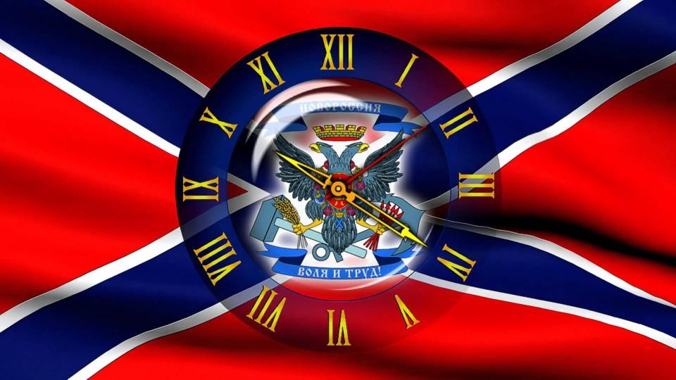 Почему вокруг проекта «Новороссия» стало тихо