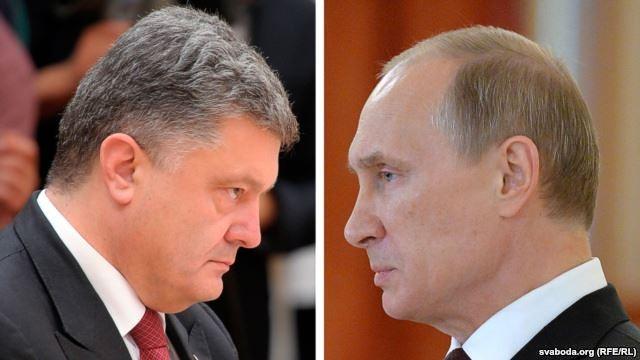Вашингтон: победа Порошенко над Путиным