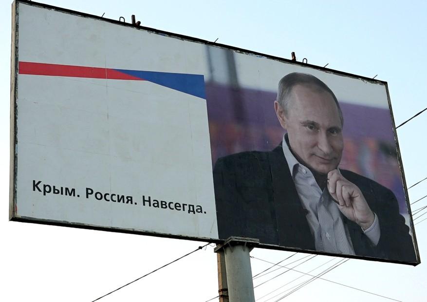 Российское забвение Крыма