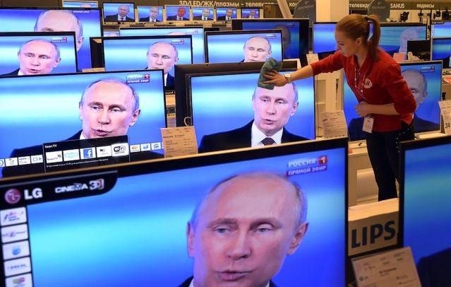 Российский параллельный мир
