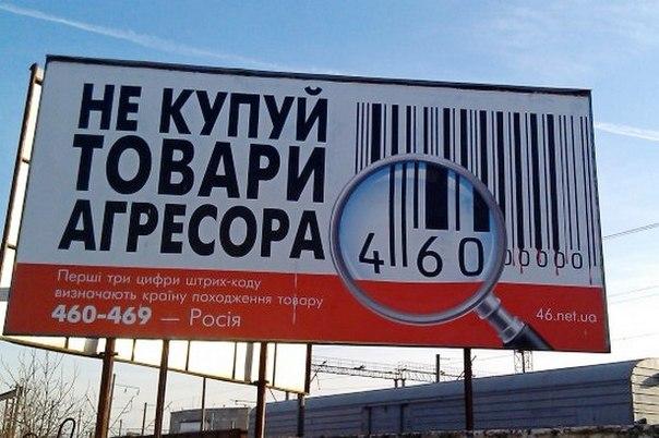 Введи свои санкции