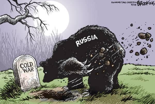 Холодная война или холодный расчет?