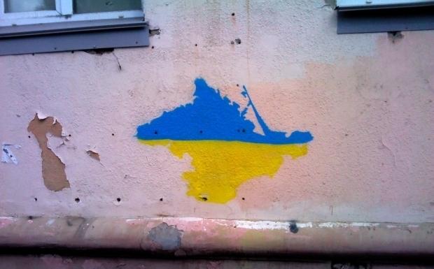 Выборы вКрыму ставят под сомнение легитимность всей Государственной думы Российской Федерации — Киев