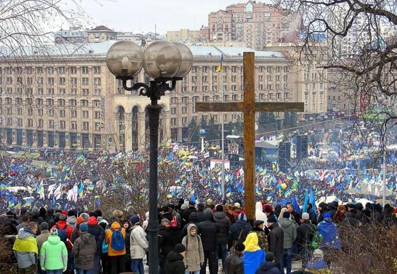 Год Майдана