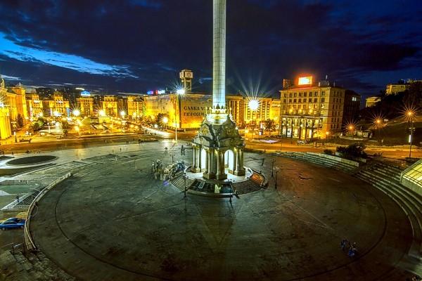 Путь от Майдана