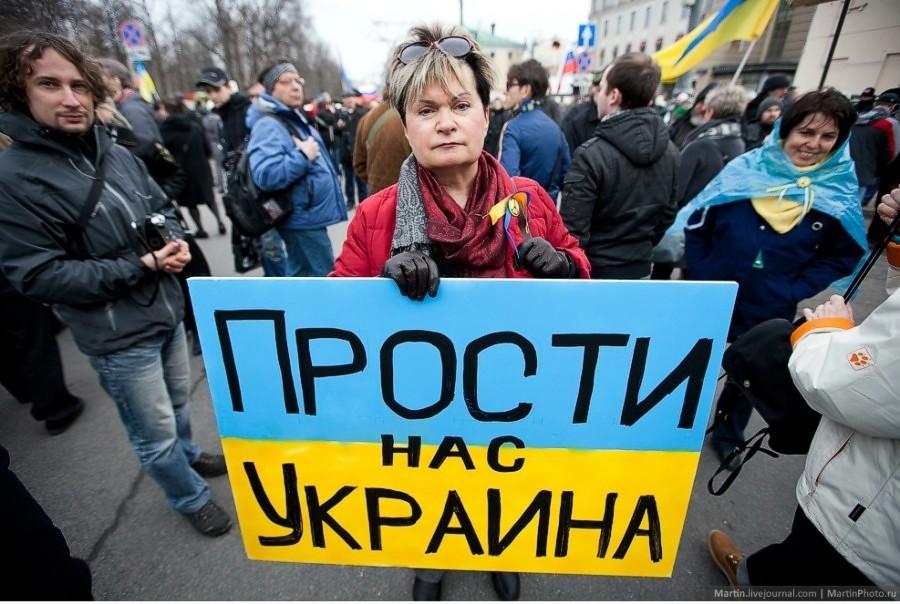 Признание: Некоторые мысли к годовщине Майдана