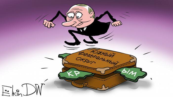 Зачем Путин слил Крым?