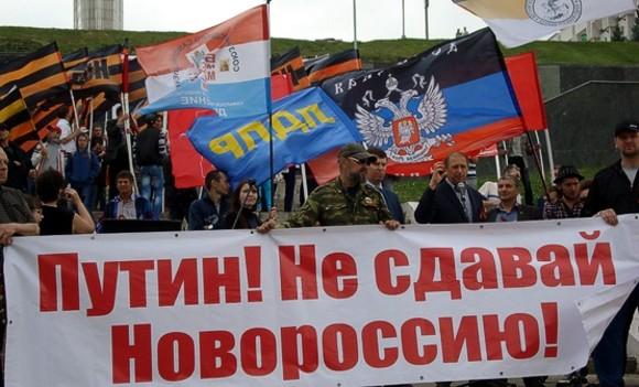 Проект «Новороссия» закрыт