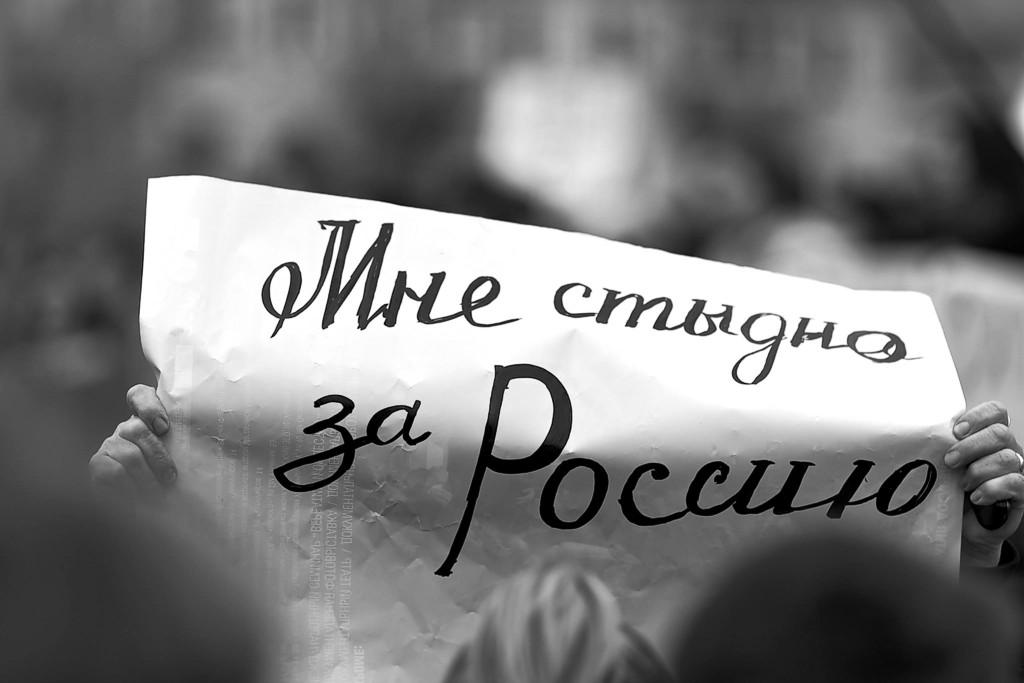 Россия в войне с Украиной