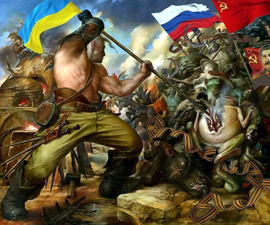 Украина (Русь) и Орда