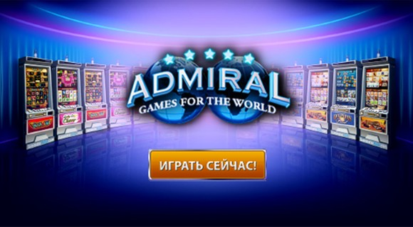 играть casino admiral