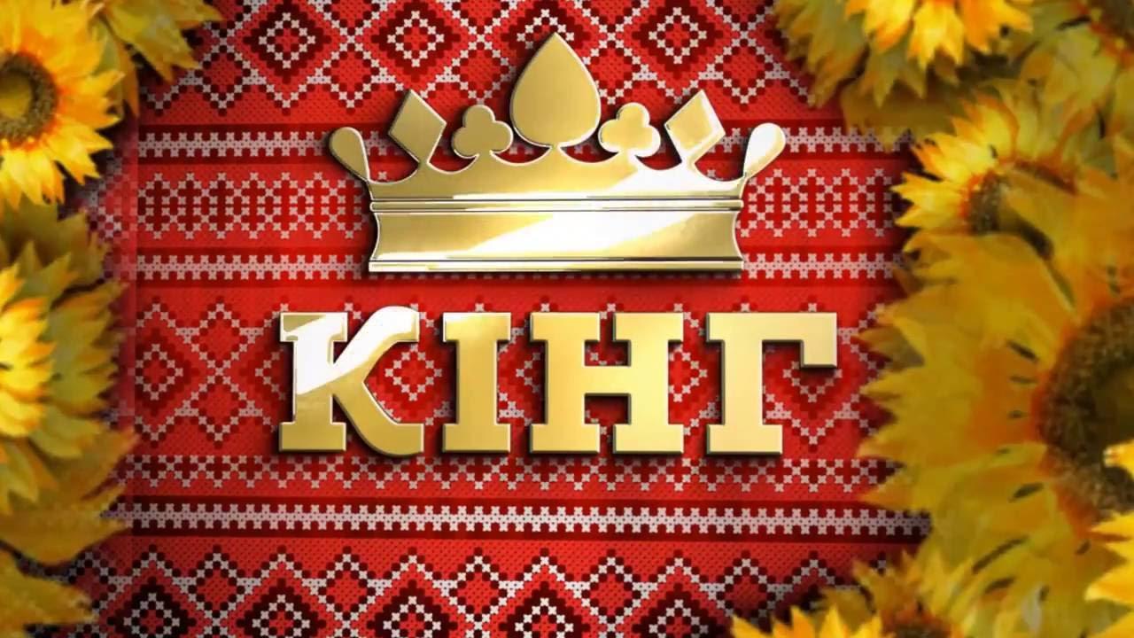 Обзор КАЗИНО SLOTOKING vsecasino.com.ua