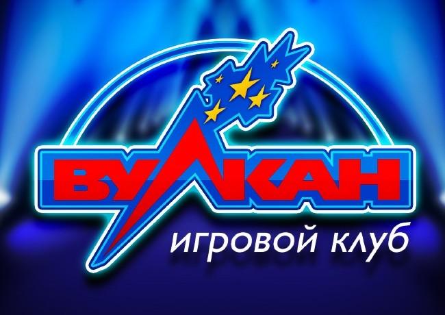 Сайты казино в россии что такое охрана казино