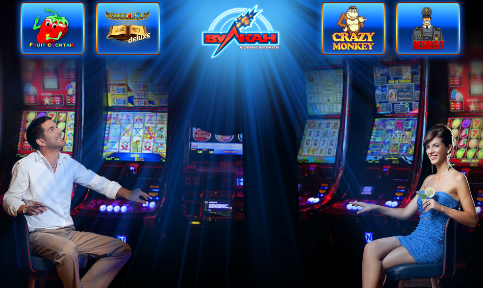 Вулкан казино игровые автоматы без регистрации казино нижневартовск