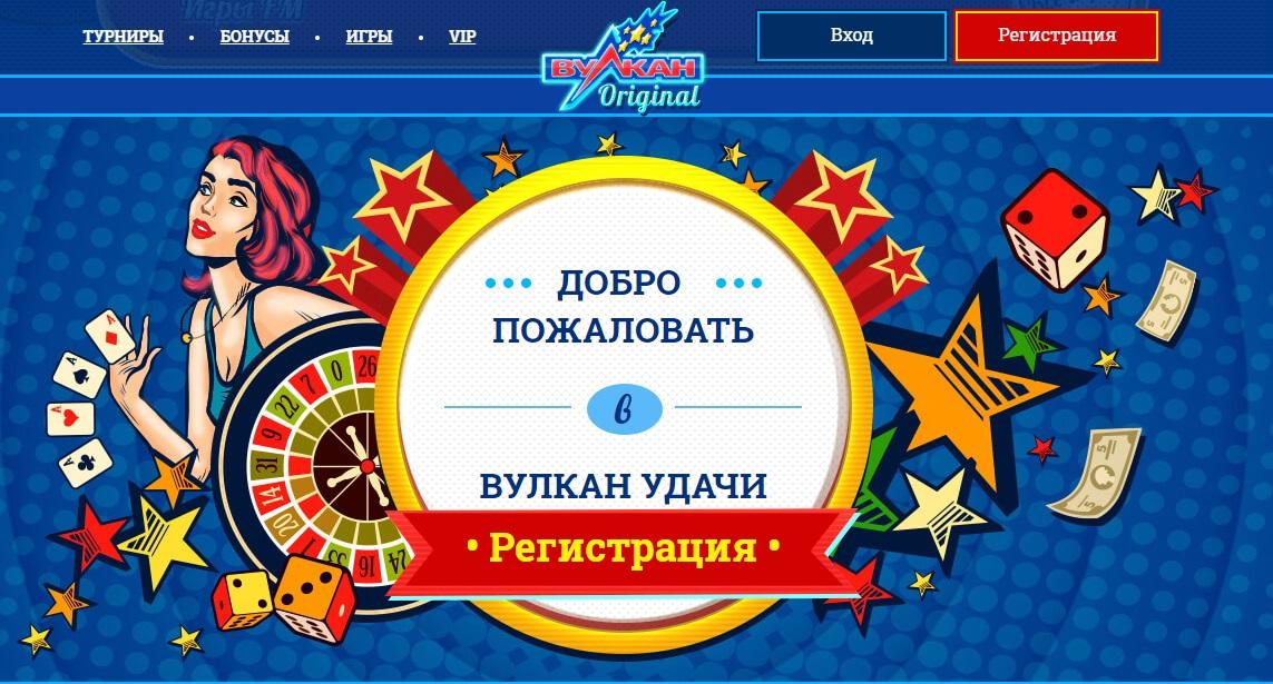 Онлайн казино с хорошей репутацией играть на гривны поиграть в советские игровые автоматы онлайнi