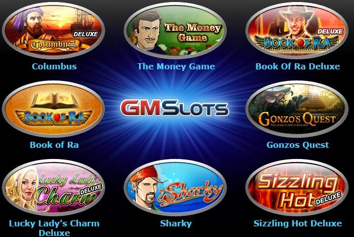 Игровые автоматы Gaminator онлайн: какими преимуществами ...