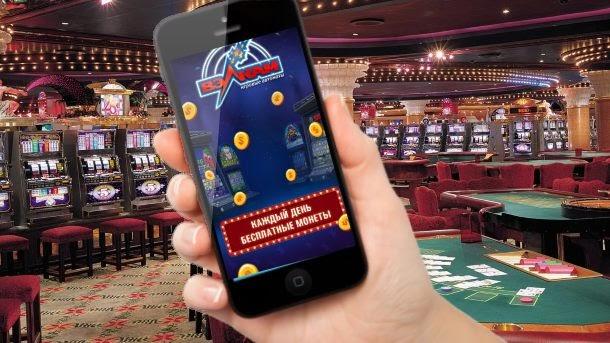 казино вулкан на смартфон
