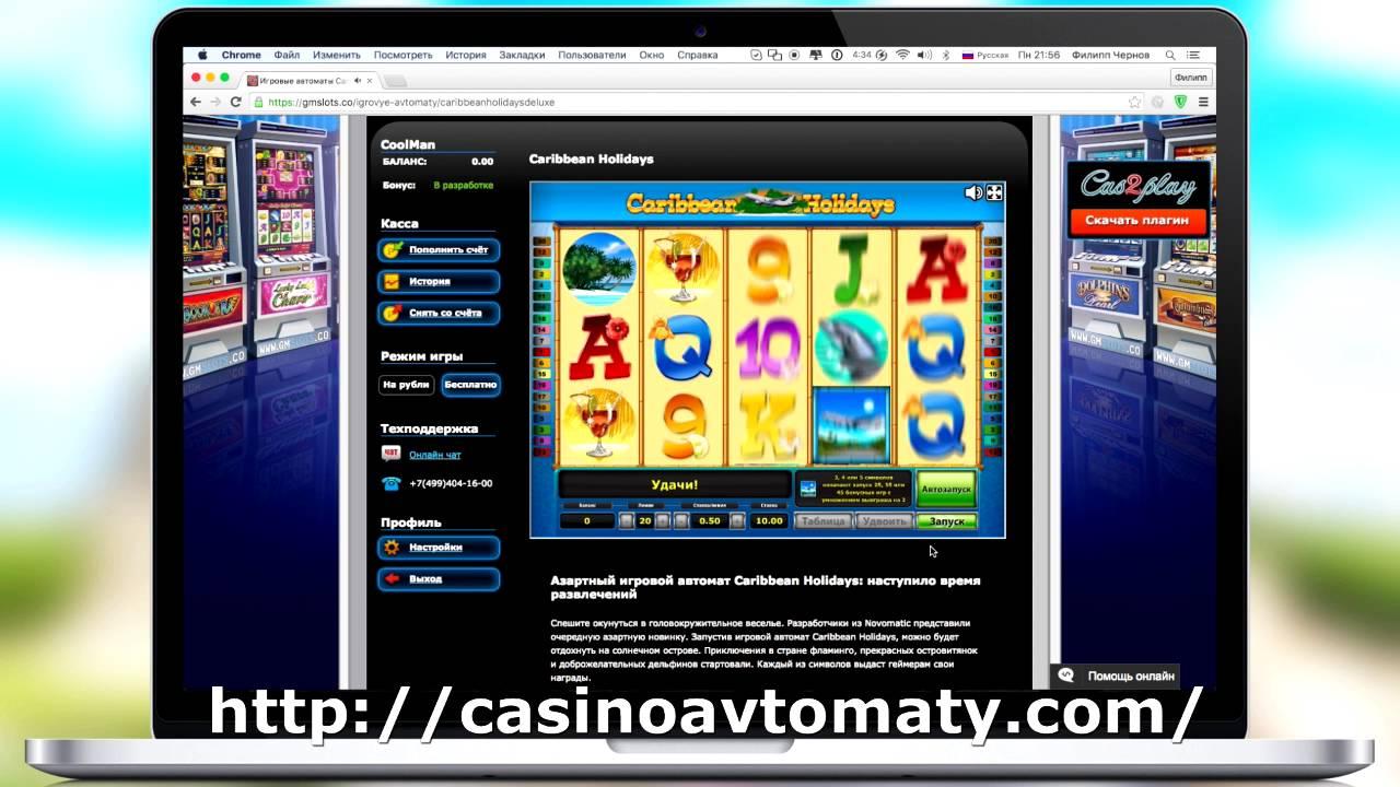 Играть онлайн бесплатно спаси абубу