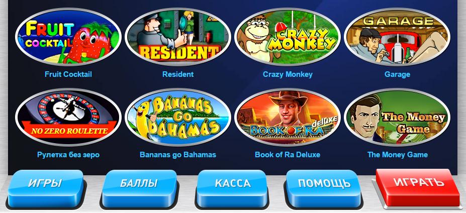 Открытие онлайн казино