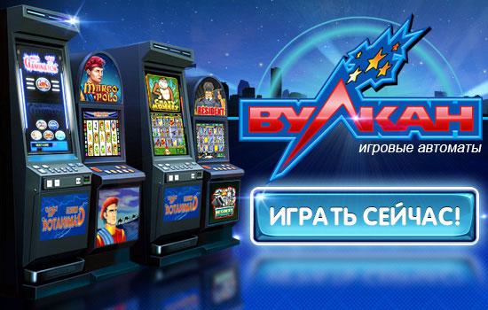 Рейтинг топ 10 онлайн казино Украины