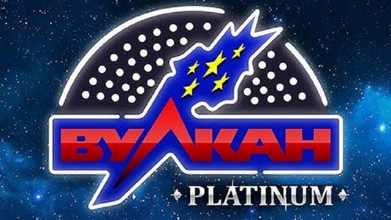 eseniya199122 vulkan platinum net