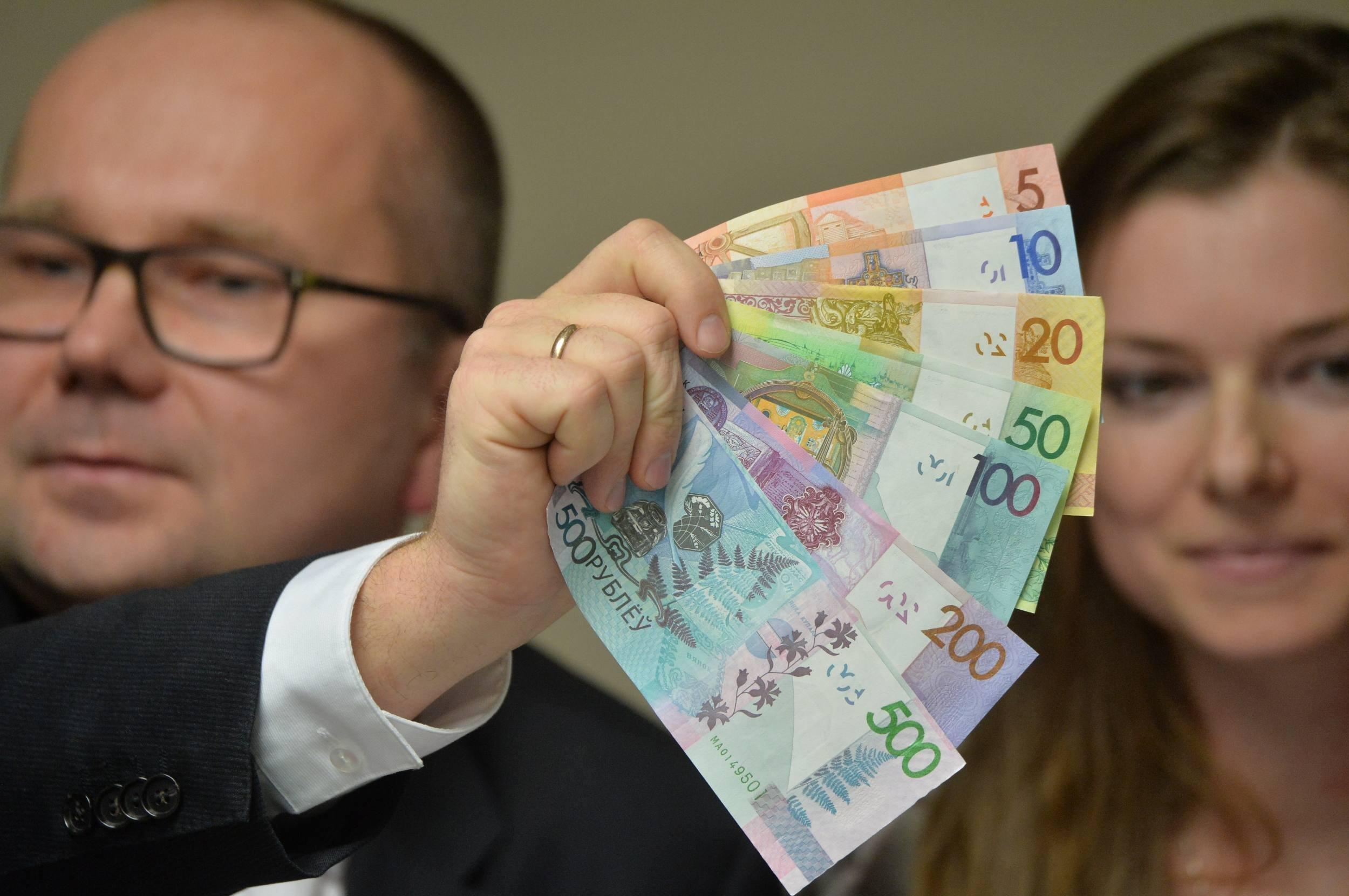 фото белорусских денег новой серии мягких