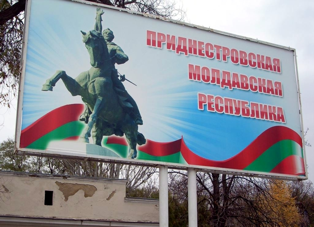 Приднестровье иДонбасс всфере русских интересов— Константин Щемелинин