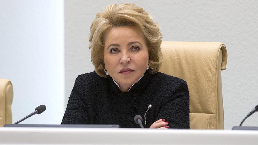 Россия готовится выйти из Совета Европы, - Матвиенко