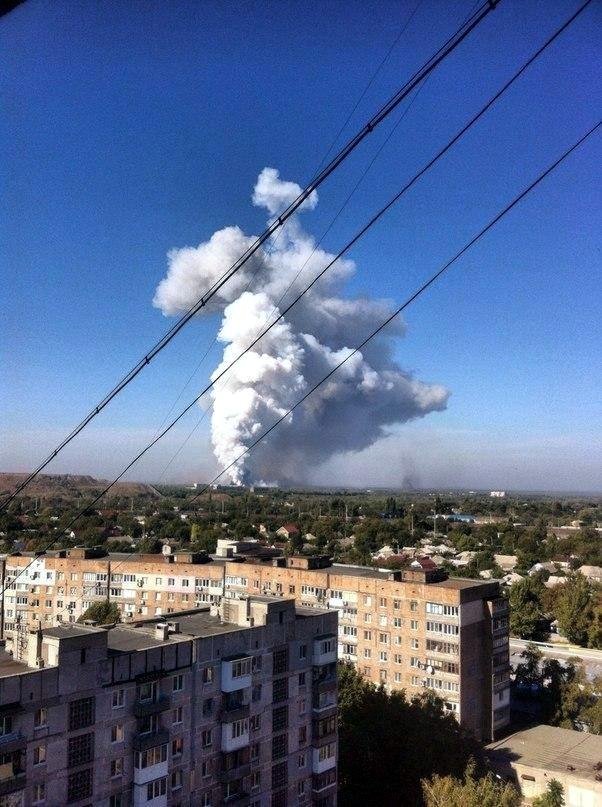Мощный взрыв в Донецке