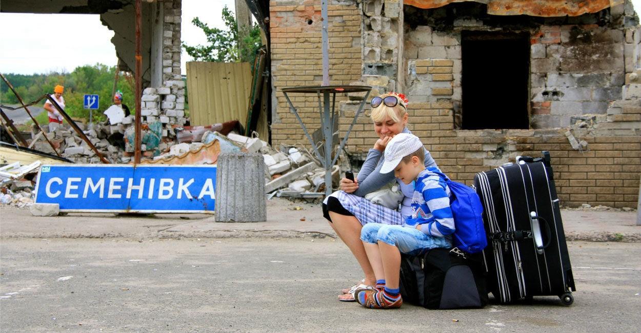 Как получить справку переселенца с Донбасса и Крыма