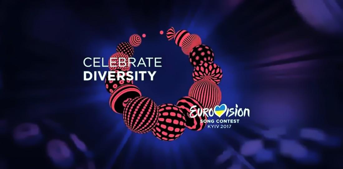 Евровидение 2017: Да здравствует разнообразие!
