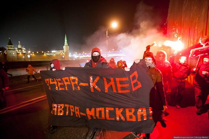 Годовщина Майдана: Акция у Кремля