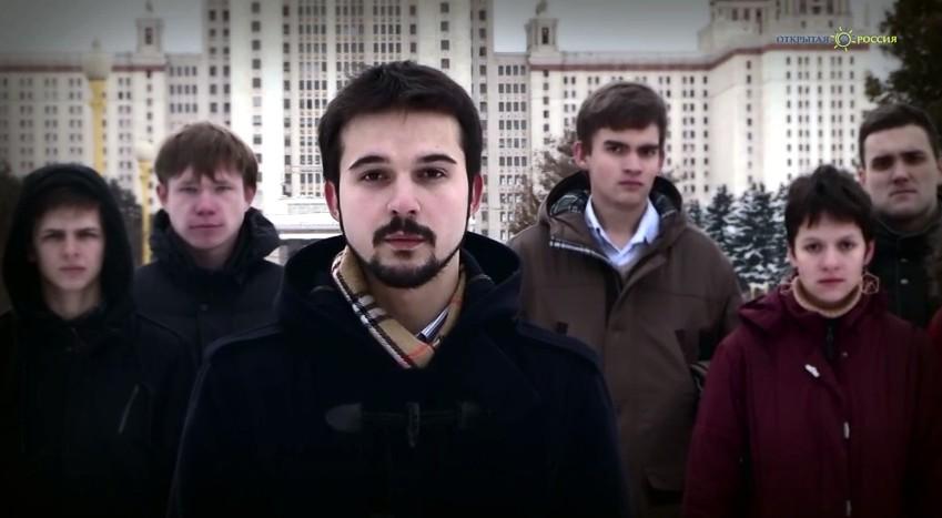 Студенты России — студентам Украины: «Нельзя быть не на стороне правды»