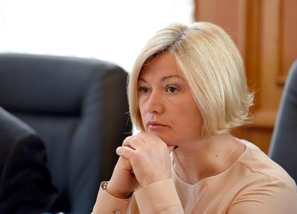 Геращенко поведала, как силовики понеосторожности попали вплен кбоевикам