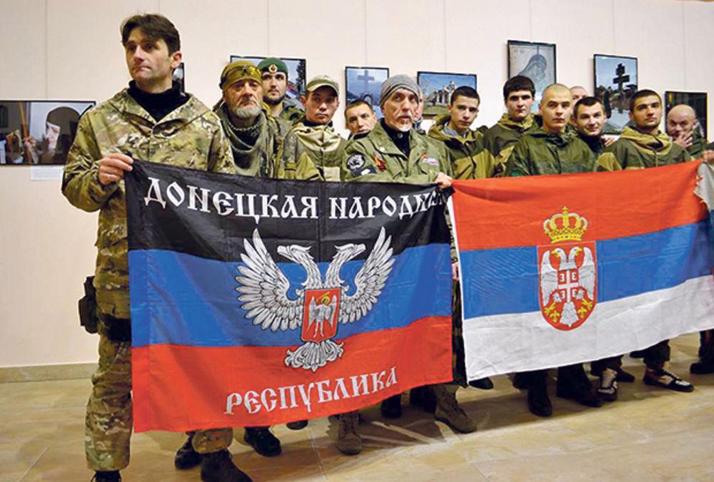Агентура: НаДонбасс зашла группа сербских наемников