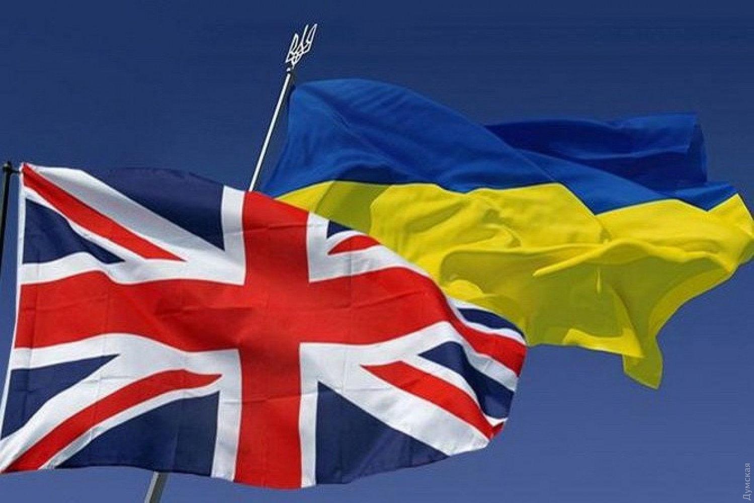 Украина и Великобритания расширяют сотрудничество в оборонной сфере