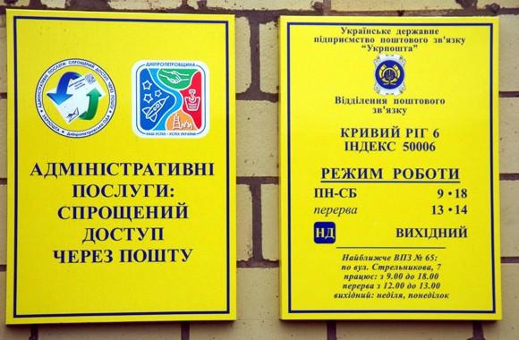 В Украине внедряется упрощенный доступ к админуслугам для населения