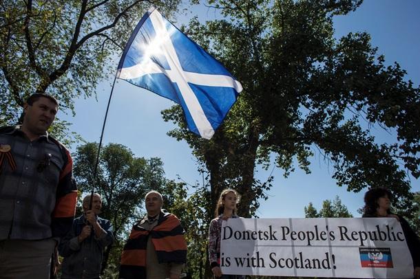 В Донецке прошел митинг за независимость Шотландии