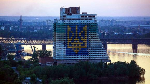 В Днепропетровске появился гигантский герб Украины